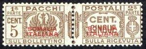 Somalia Sc# Q25 MH 1926-1931 5c Parcel Post