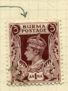 BURMA; 1938 GVI fine used MINOR PLATE FLAW VARIETY(Detailed in scan) on  1a.