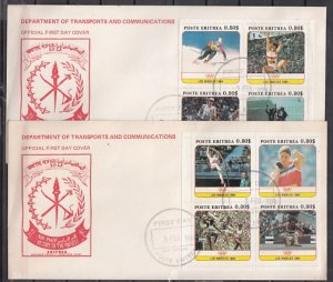 Eritrea, 1984 issue. L.A. Olympics issue on 2 First day covers. ^