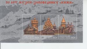 2016 Russia Kizhi Reserve MS3 Scott 7757 MNH