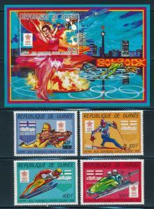 Guinea - Calgary Olympic Games MNH Set #1029-33 (1988)