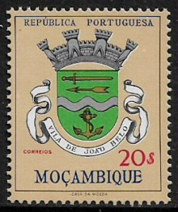 Mozambique #422 MNH Stamp - City Coat of Arms