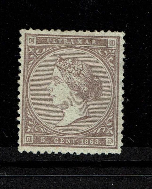 Spanish Antilles SC# 31, Mint No Gum, Hinge Remnant, see notes - S5769