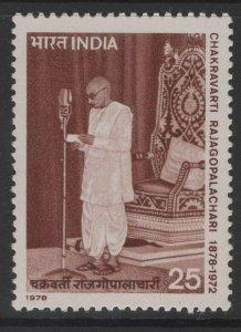 INDIA SG904 1978 CHAKRAVATI RAJAGOPALACHARI MNH
