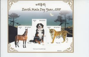 2018 Bhutan Year of the Dog MS3 (Scott 1593) MNH