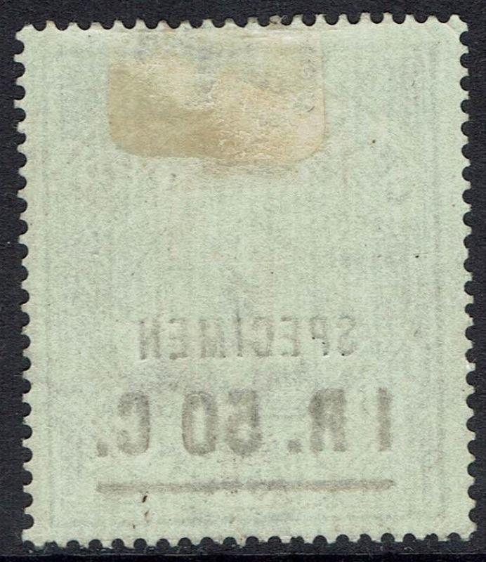 CEYLON 1898 QV 1R50 ON 2R50 SPECIMEN