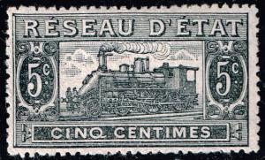 FRANCE STAMP PARCEL POST STAMP 1901 Inscription: RÉSEAU D'ETAT 5C MH/OG