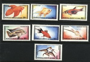 Mongolia MNH 1639-45 Tropical Fish 1987