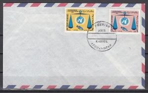 Afghanistan, Scott cat. 824-825. Scales of Justice. Folded First day cover.
