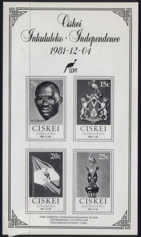 Ciskei 4a MNH Independence, Crest, Animals, Flag