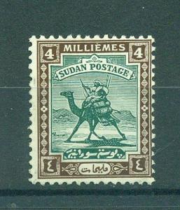 Sudan sc# 31 mh cat value $3.00