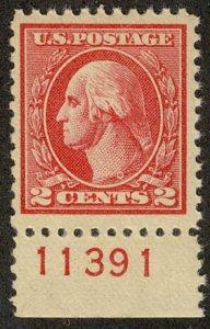 US #528 SCV $190.00 XF-SUPERB mint never hinged, Large margins,   A SELECT ST...