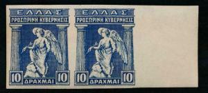 Griechenland 258a Neuwertig Nh , Imperf Paar. 10 D