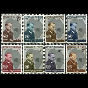CONGO DR. 1962 - Scott# 405-12 Hammarskjold Set of 8 NH
