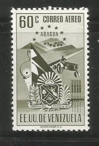 VENEZUELA, C408, MNH, ARMS OF ARAGUA AND STYLIZED FARM