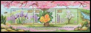 2016 Kazakhstan 1000-02/B89 Flora of the Red Book of Kazakhstan 7,80 €