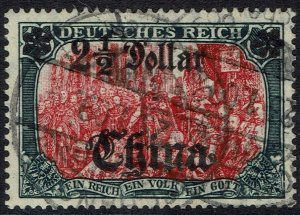GERMAN PO IN CHINA 1905 RECIH POST $2.5 ON 5MK WMK LOZENGES USED