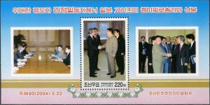 Korea 2004. Meeting of Kim Jong Il and Junichiro Koizumi (MNH OG) Souvenir Sheet