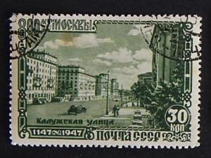 SU 1947 ((9-(38-4IR))