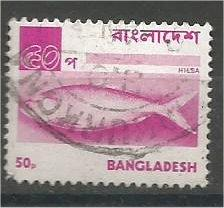 BANGLADESH, 1973, used 50p, Hilsa fish. Scott 48