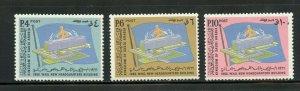 SAUDI ARABIA SCOTT# 380-382  MINT NEVER HINGED AS SHOWN