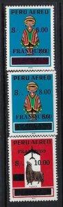 PERU C480-82 MOG 893C