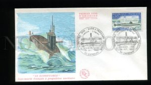 162712 FRANCE 1969 NUCLEAR SUBMARINE Le Redoutable FDC Cover
