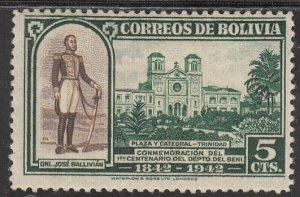 Bolivia, SW367, MH, 1943, 100th Anniv. of Founding of El Beni
