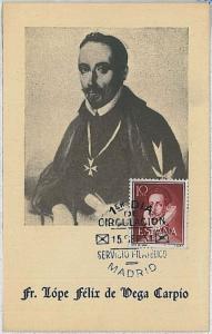 37215  MAXIMUM CARD - SPAIN : LITTERATURE \ Theatre: Lope de Vega 1951