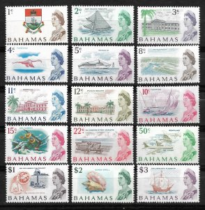 Doyle's_Stamps: M/H/NH Scott #252 to #266 Bahamas 1967 Postage Stamp Set  VLH/NH