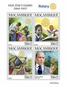 Z08 IMPERF MOZ190422a MOZAMBIQUE 2019 Paul Harris Rotary MNH ** Postfrisch