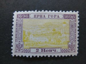 A5P23F27 Montenegro 1896 2n mh*