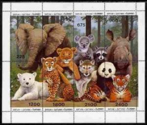 Batum M/S Animal Nature Mammal Tiger Koala Bear Panda Lion Wolf Fauna Stamps MNH