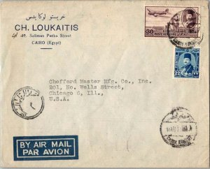 Egypt 22m King Farouk and 30m King Farouk, Delta Dam and DC-3 Plane 1950 Cair...