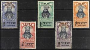 ETHIOPIA, RARE SET OBELISK FROM 1943, MNH