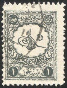SAUDI ARABIA  1927 Sc J22a Used Error  F Postage Due, cv $100