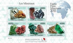 COMORES 2011 SHEET MINERALS IV MINERAUX MINERALES MINERAIS MINERALIEN cm11118a