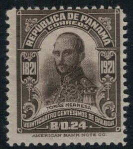Panama #230* CV $14.50