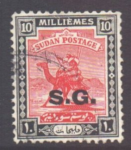 S*dan Scott O15 - SG O37, 1936 Official 1m used     ,    variety world stamps