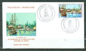 FRENCH POLYNESIA 1972 AIR   #C83...FDC