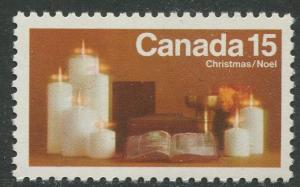 STAMP STATION PERTH Canada #609 Christmas Issue 1972 MNH CV$0.70