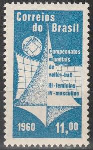 Brazil #912 MNH (S1106L)