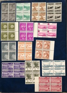 Bangladesh 1973 REGULAR Definitive Series 14v Scott 42-55 Bradbury MNH Block