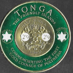 Tonga # C12  Gold Coin on stamp -  revalued  (1) NH ***U.S.A. ORDERS ONLY*