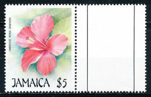 Jamaica #678 Single MNH