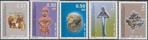 2000 United Nations Kosovo Under UN Control SC#1-5 Mint