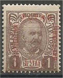 MONTENEGRO 1905  MH .1k Overprint Scott 72