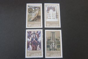 Armenia 1993 Sc 448-51 set MNH