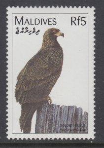 Maldive Islands 2255 Bird MNH VF