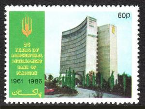 Pakistan 664, MNH. Agricultural Development Bank, 25th anniv. 1986